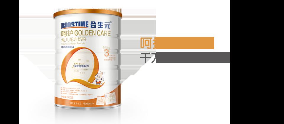 呵护系列奶粉